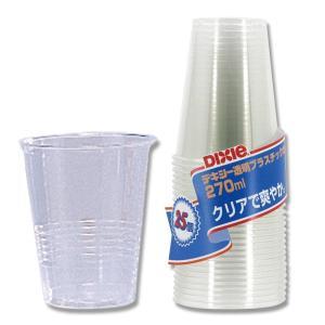 お取り寄せ 透明プラスチックカップ 9オンス KPC259EP 270ml 25個 propack-kappa1