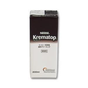 コーヒーミルク クレマトップ 業務用 200ml ネスレ