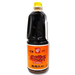 ジンギスカン焼肉たれ ベル 1.8L 業務用 大容量