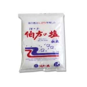 伯方塩業 あら塩 1kgの関連商品4