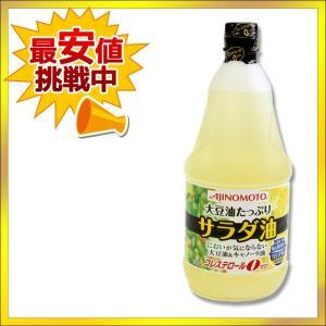味の素 大豆たっぷりサラダ油 業務用 1350g|シモジマ PayPayモール店