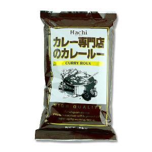 カレールー 業務用 1kg ハチ カレー専門店のカレールー