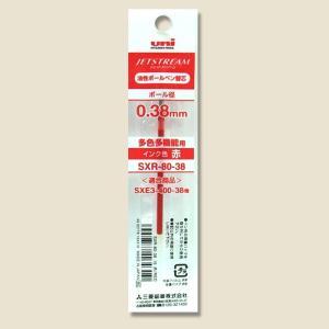 ●メーカー名:三菱鉛筆株式会社 ●JANコード:4902778164310 ●備考:ボール:0.38...