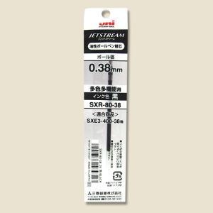 ●メーカー名:三菱鉛筆株式会社 ●JANコード:4902778164327 ●備考:ボール:0.38...