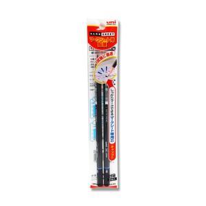 ●メーカー名:三菱鉛筆株式会社 ●JANコード:4902778794135 ●備考:品番:UMS2P...