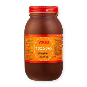 ユウキ ヤンニンジャン 薬味唐がらし 1kg