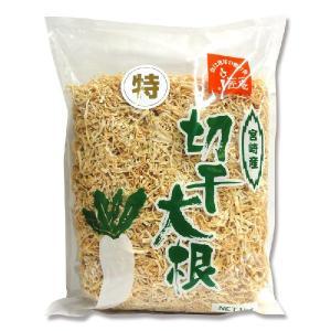 宮崎産 切干大根 1kg|propack-kappa1
