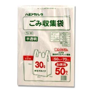 ごみ収集袋30L 手さげタイプ|propack-kappa1