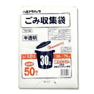 ごみ収集袋30L|propack-kappa1