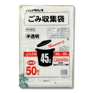 ごみ収集袋45L