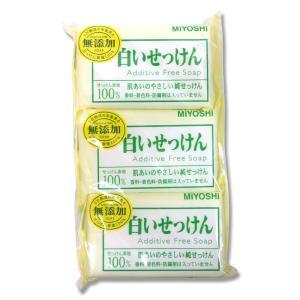 ●メーカー名:ミヨシ石鹸株式会社 ●JANコード:4904551001539 ●備考:108g×3個...