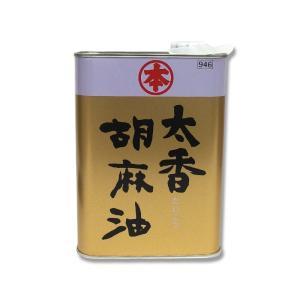 竹本油脂 太香胡麻油 1400g