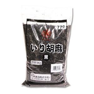 マルホン いり胡麻 黒 1kg