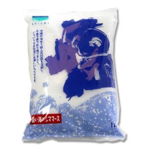 青い海 沖縄 シママース 1kg