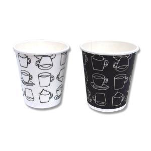 紙コップ 業務用 柄入 8オンス 断熱 ホット用紙コップ カフェモダン 50枚|propack-kappa1