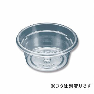 惣菜容器 クリーンカップ 60BL 浅 本体 100枚