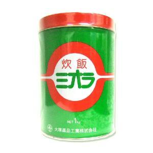 炊飯ミオラ 1kg