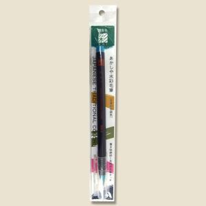 あかしや 水彩毛筆 彩 緑青色 CA200-05 1本入