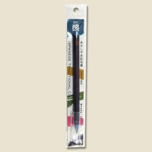 あかしや 水彩毛筆 彩 藍色 CA200-06 1本入