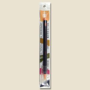 あかしや 水彩毛筆 彩 薄橙色 CA200-14 1本入