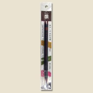 あかしや 水彩毛筆 彩 焦茶色 CA200-18 1本入