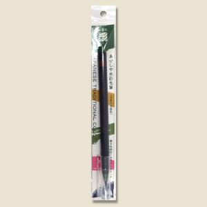 あかしや 水彩毛筆 彩 松葉色 CA200-19 1本入
