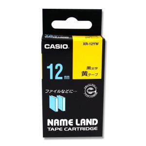 カシオ ネームランドテープカートリッジ XR-12YW 12mm 黒文字黄テープ