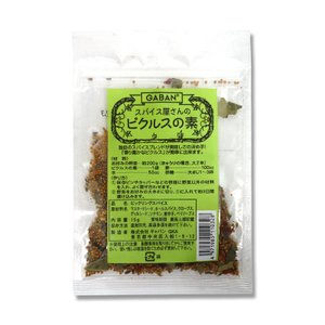 ギャバン スパイス屋さんのピクルスの素 1袋