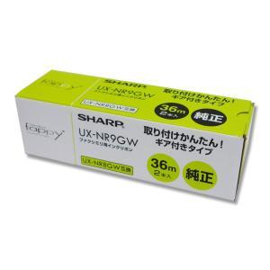 シャープ 純正ファクシミリ用インクリボン UX...の関連商品7