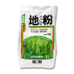 ●メーカー名:日穀製粉株式会社 ●JANコード:4975629103219 ●備考:1.5kg  ◯...