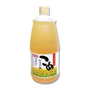 ボーソー こめサラダ油 1350g