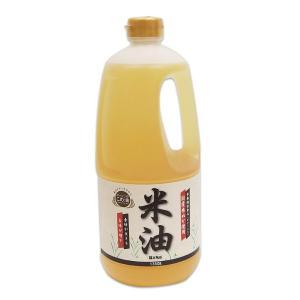 ボーソー 米油 1350g|シモジマ PayPayモール店
