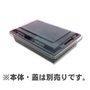 寿司容器 使い捨て 業務用 折箱 富久折 D-10A 蓋 50枚 propack-kappa1