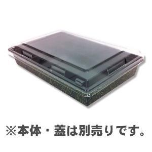 寿司容器 使い捨て 業務用 折箱 富久折 D-20 錦 本体 50枚 propack-kappa1