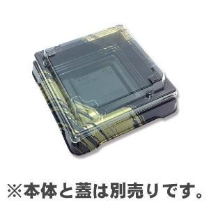 寿司容器 使い捨て 業務用 折箱 折膳 50H 黒金彩 本体 25枚 propack-kappa1
