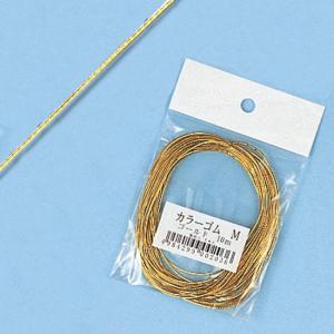 ●メーカー名:株式会社シモジマ ●JANコード:4984299002036 ●備考:0.9mm×10...