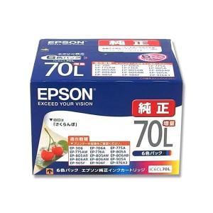 エプソン 純正インクカートリッジ IC6CL70Lの関連商品1