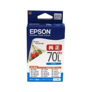 エプソン 純正インクカートリッジ ICC70Lの関連商品8
