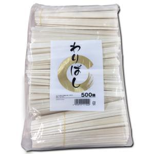 タイヨーコーユー アスペン元禄割り箸 500膳