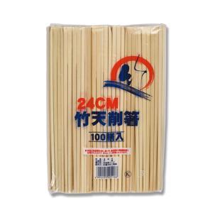 竹天削 24cm 100膳