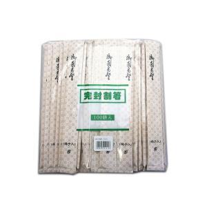 彩 白楊元禄完封箸 ブラウン 100膳 propack-kappa1
