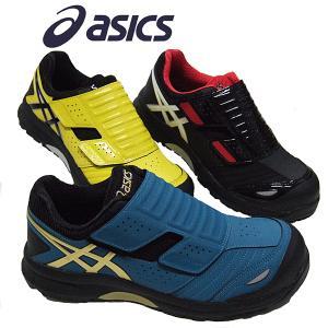 asics アシックス 安全靴 作業用靴 ウィンジョブ FCP101
