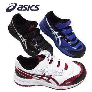 asics アシックス 安全靴 作業用靴 ウィンジョブ FCP102