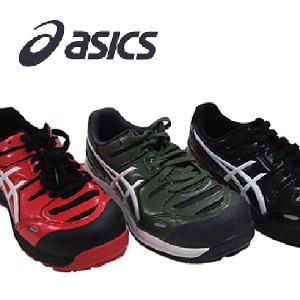 asics アシックス 安全靴 作業用靴 ウィンジョブ FCP103