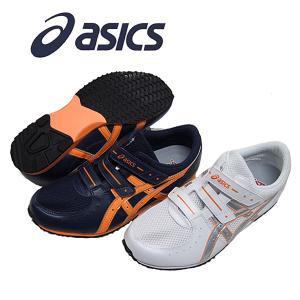 asics アシックス 消防操法用靴 GEL119-R-III/FOA004
