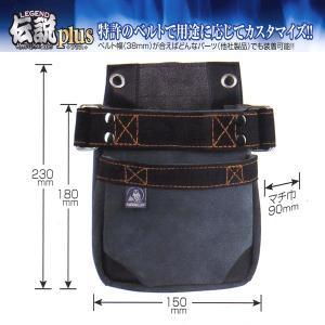 ふくろ倶楽部 伝説plus 腰袋 釘袋 HB-552K proshop-asahi