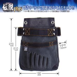 ふくろ倶楽部 伝説plus 腰袋 釘袋 HB-553K proshop-asahi