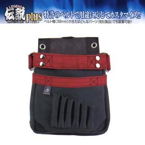 ふくろ倶楽部 伝説plus 腰袋 釘袋 HB-553R proshop-asahi