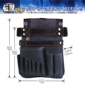 ふくろ倶楽部 伝説plus 腰袋 釘袋 HB-554K proshop-asahi