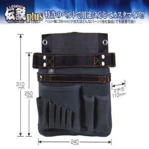 ふくろ倶楽部 伝説plus 腰袋 釘袋 HB-556K proshop-asahi
